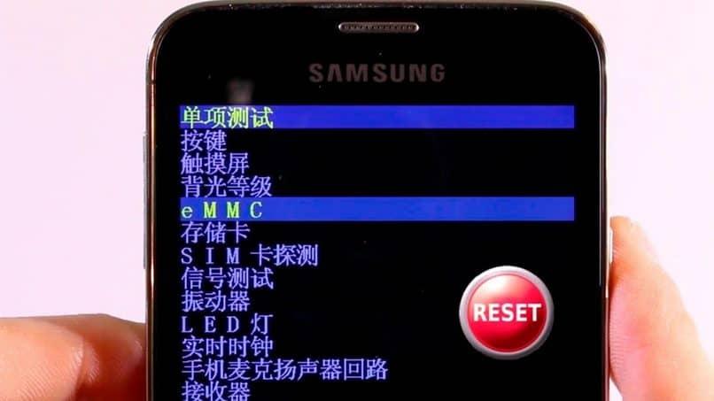 Restaurar la recuperación móvil de Android